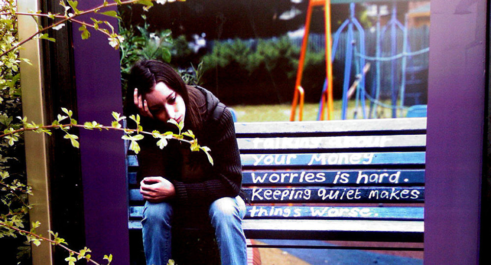 علاج جديد للاكتئاب والقلق