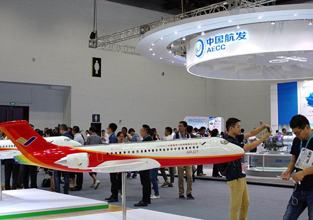 معرض الطيران في بكين
