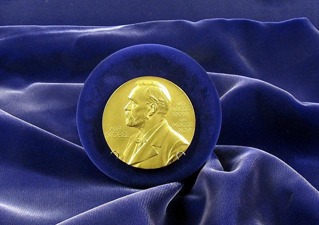 ميدالية جائزة نوبل