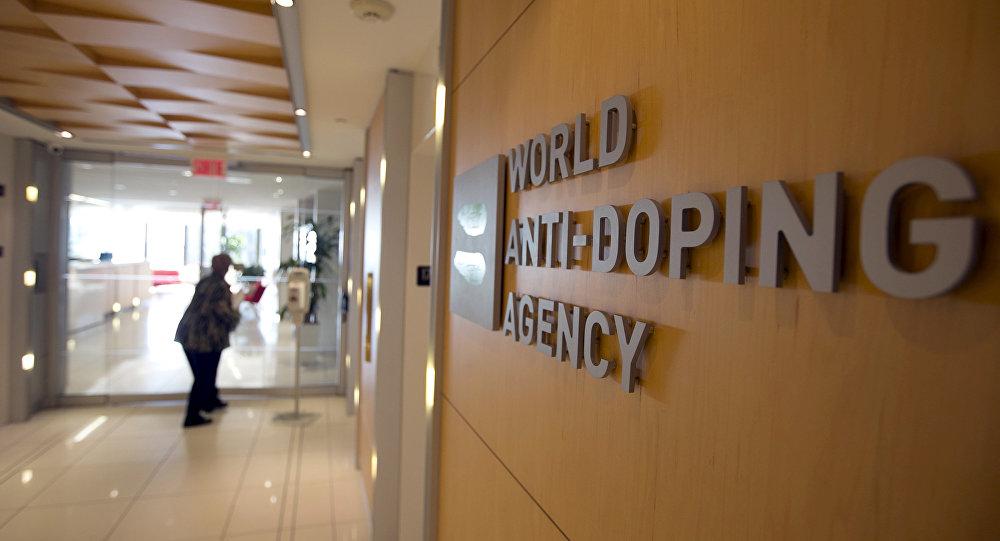 الوكالة الدولية لمكافحة المنشطات