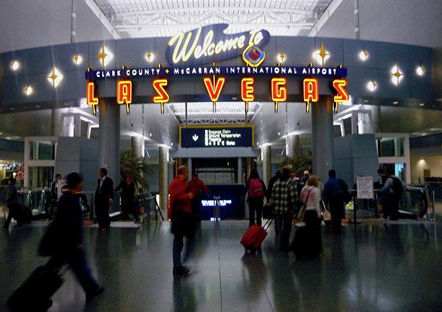مطار ماك كاران