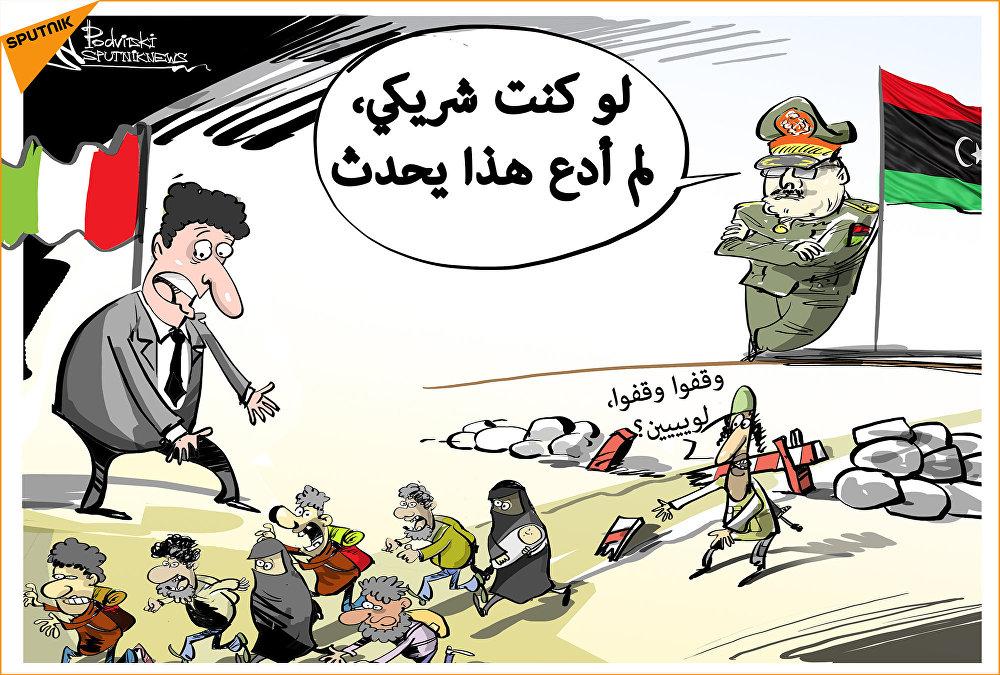 الغارديان:المسلحون الليبيون يخدعون الحكومة الإيطالية ولا يوقفون تدفق اللاجئين 1026564389