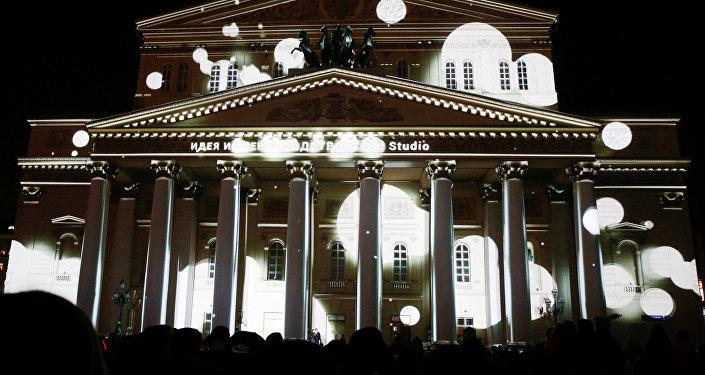 مسرح البولشوي