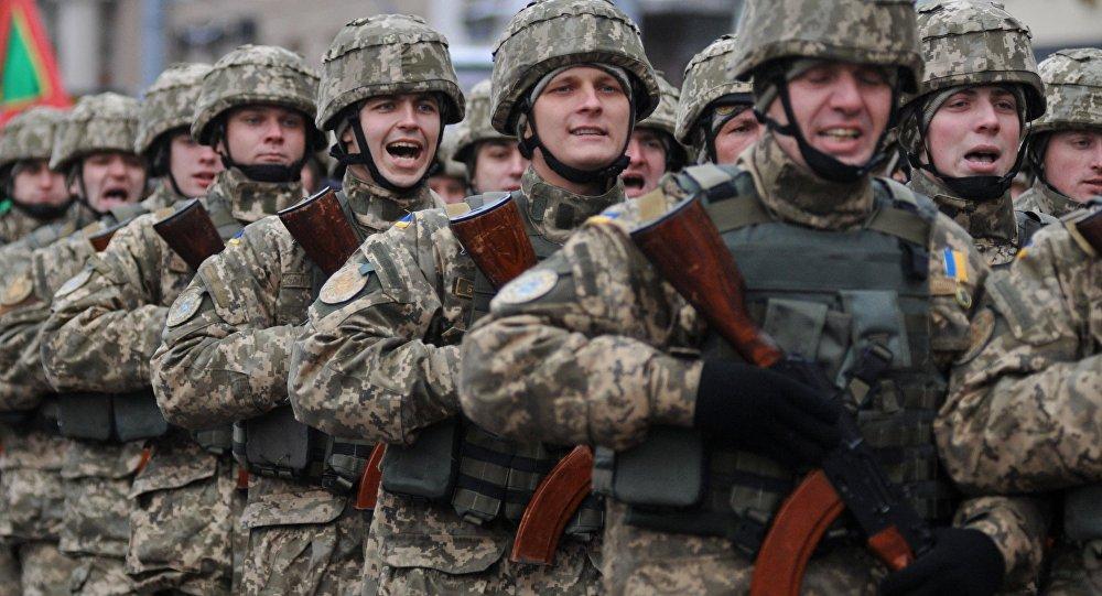 الجيش الأوكراني