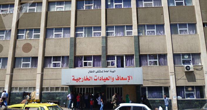 الهيئة العامة لمستشفى الأطفال في سوريا