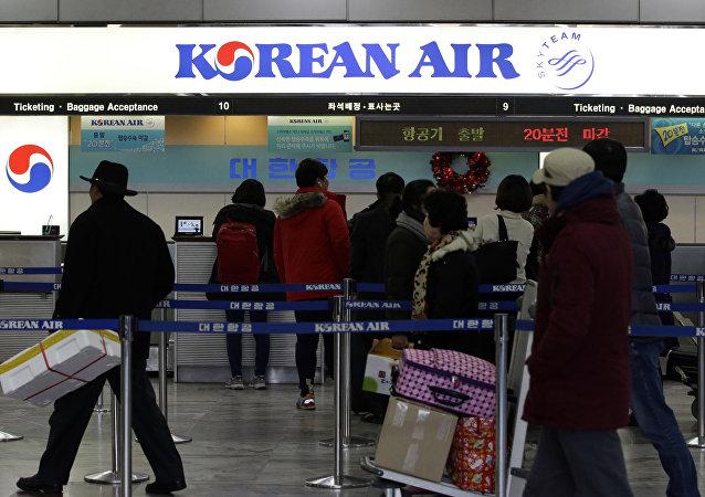 مطار سيئول