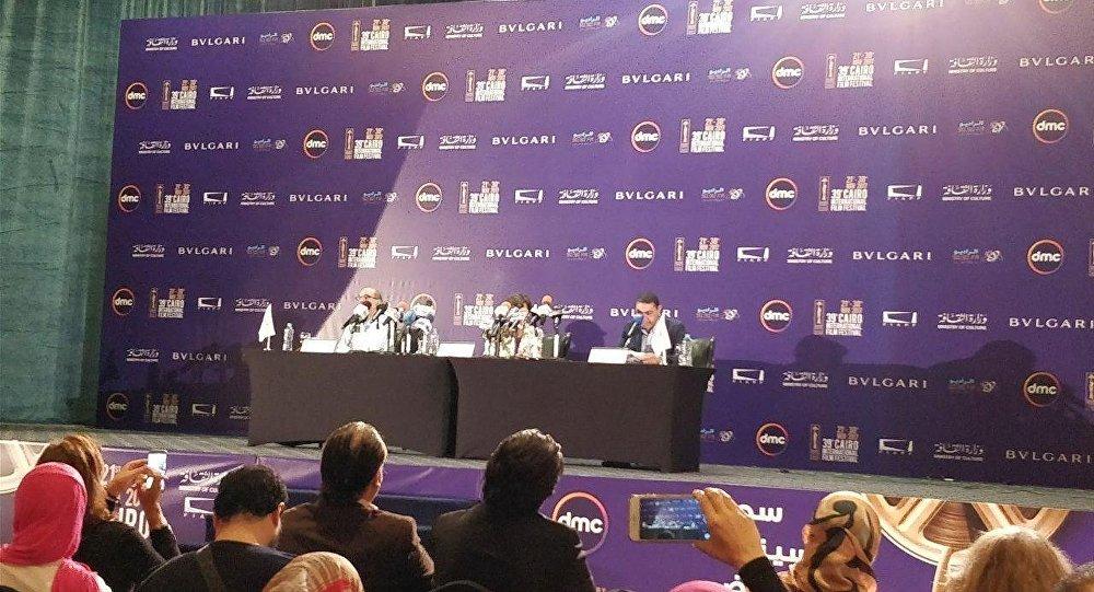 مهرجان القاهرة السينمائي الـ39