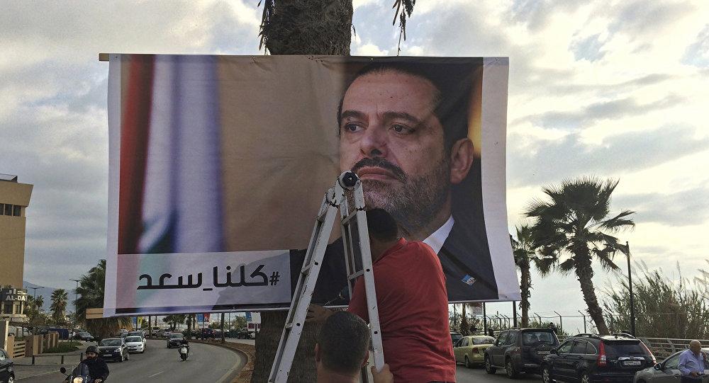 لافتات تضامن مع سعد الحريري في لبنان