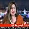 زلزال العراق