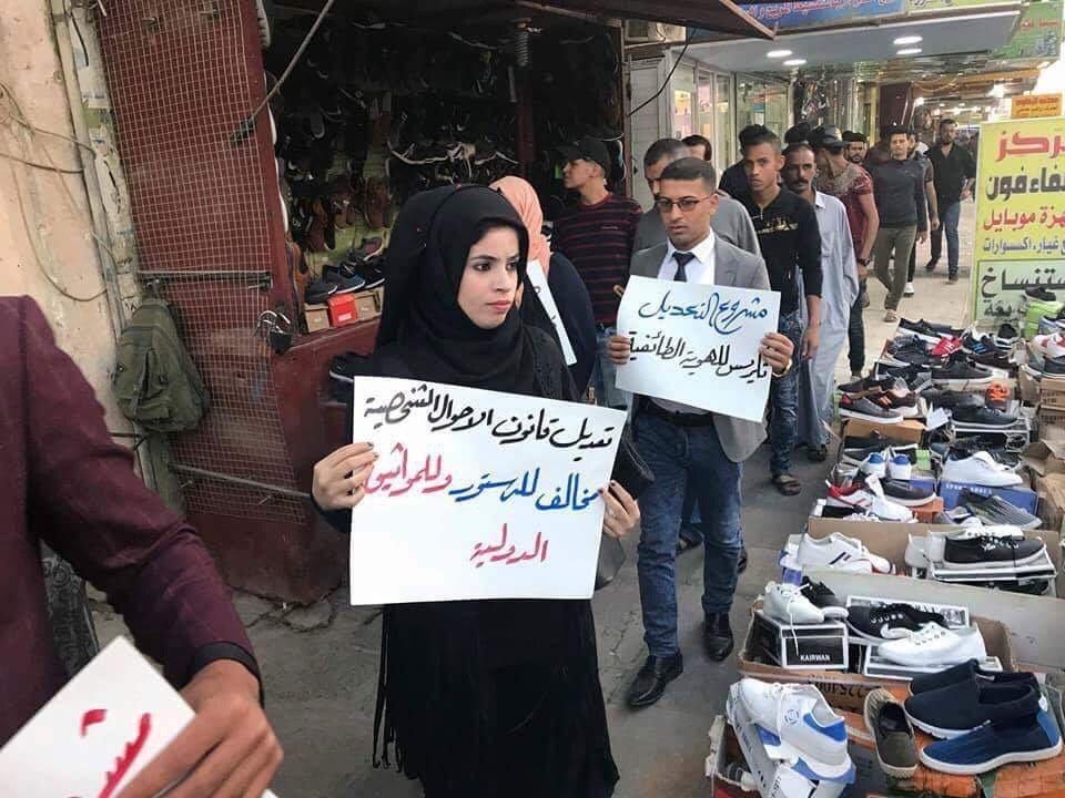 بالصور ..ثورة مدوية للنساء في العراق