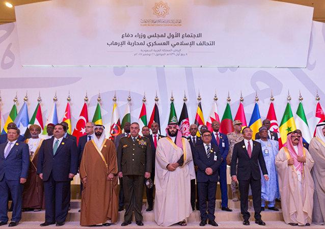 مؤتمر التحالف الإسلامي العسكري