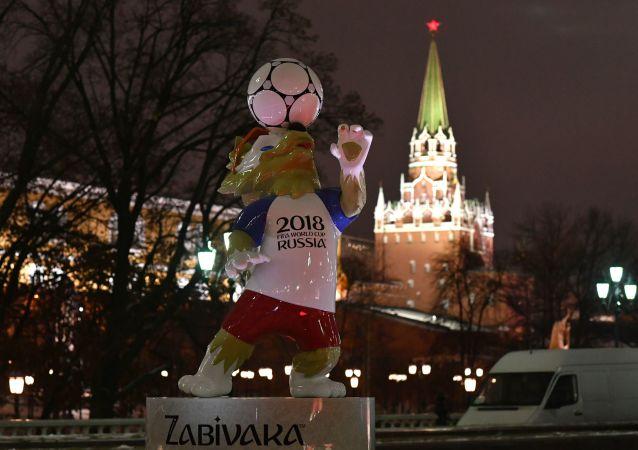 مجسمات فنية ترمز إلى 11 مدينة روسية مستضيفة لبطولة كأس العالم 2018، موسكو