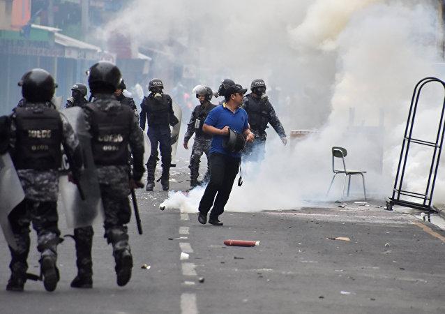 احتجاجات في هندراوس بسبب تأخر فرز الأصوات الانتخابية