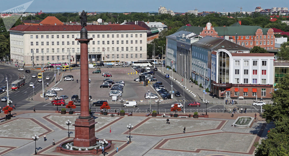 مدينة كالينينغراد الروسية