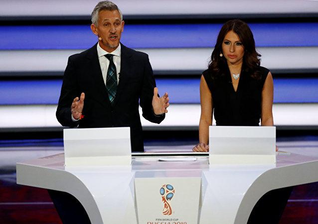 حفل سحب قرعة كأس العالم 2018