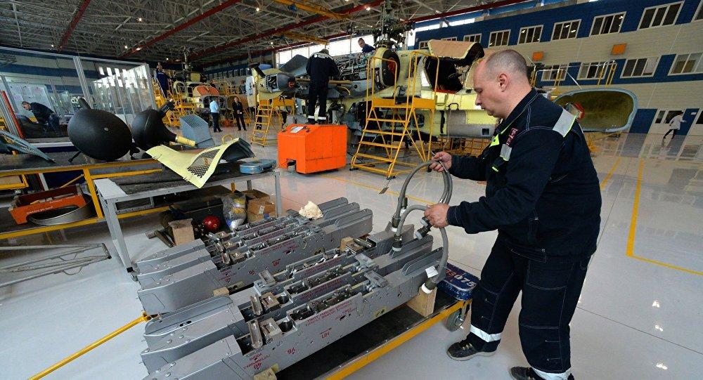 مصنع طائرات بروغريس في روسيا