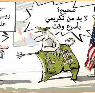 البنتاغون تعلن نفسها المنتصر الوحيد على داعش