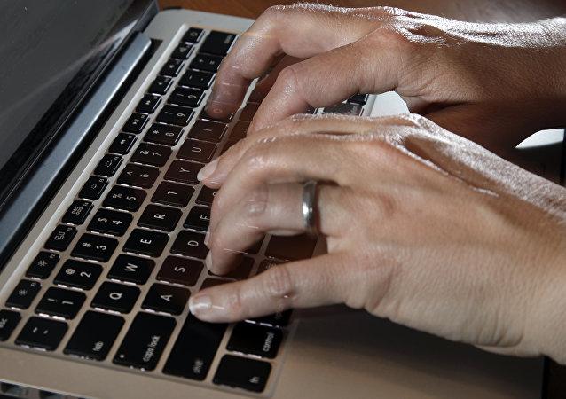 لوحة مفاتيح