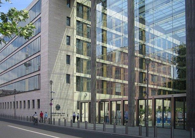 وزارة الخارجية الألمانية