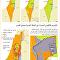 الصراع الفلسطيني - الإسرائيلي