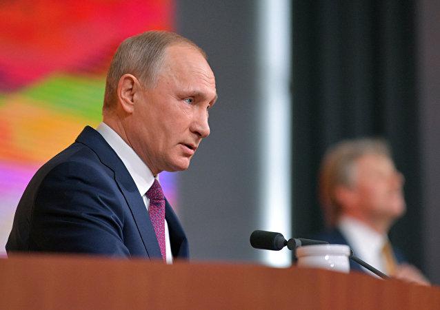 المؤتمر الصحفي الكبير السنوي للرئيس الروسي فلاديمير بوتين، 14 ديسمبر/ كانون الأول 2017