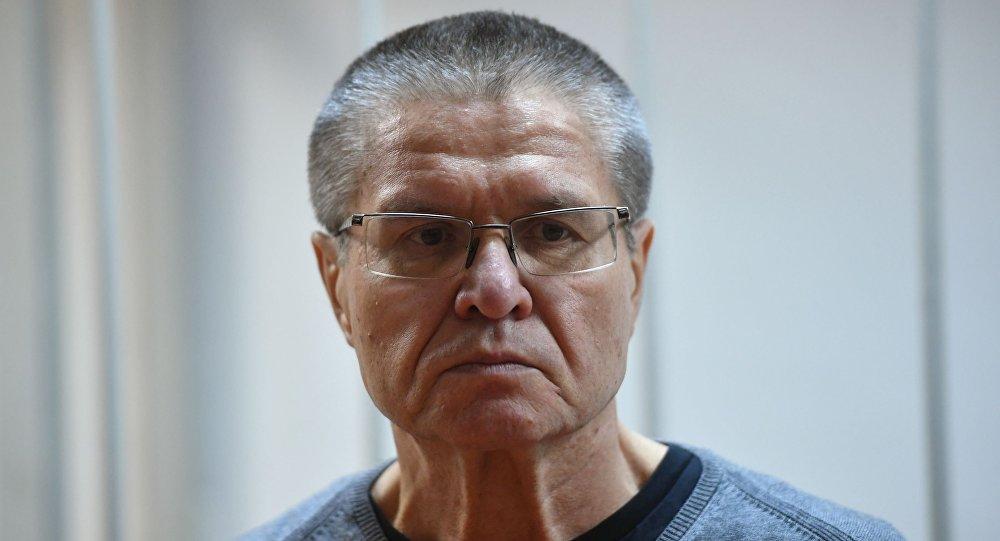 وزير التنمية الاقتصادية الروسي السابق، أليكسي أوليوكايف