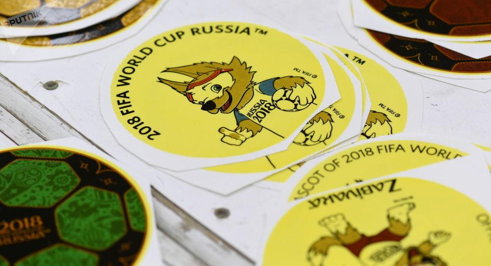 إنتاج الهدايا التذكارية بمناسبة كأس العالم 2018 في روسيا
