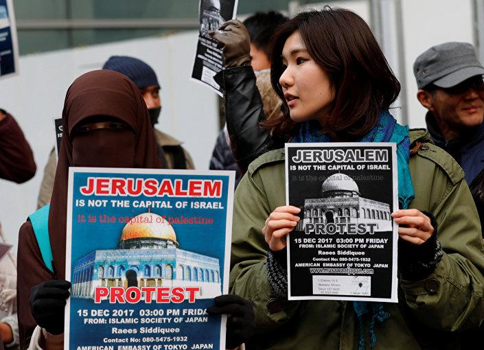 احتجاجات طوكيو ضد قرار القدس