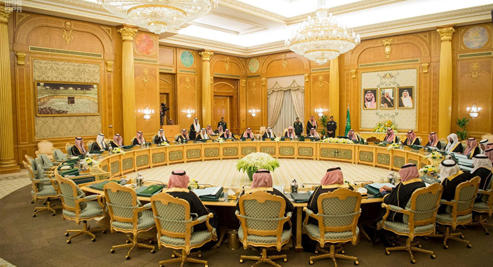 مجلس الوزراء السعودي أثناء إقرار موازنة 2018