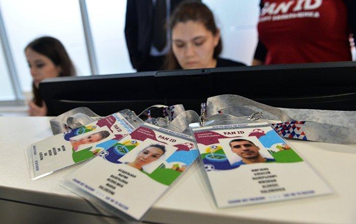 افتتاح مركز لاصدار هوية المشجع لكأس العالم-2018