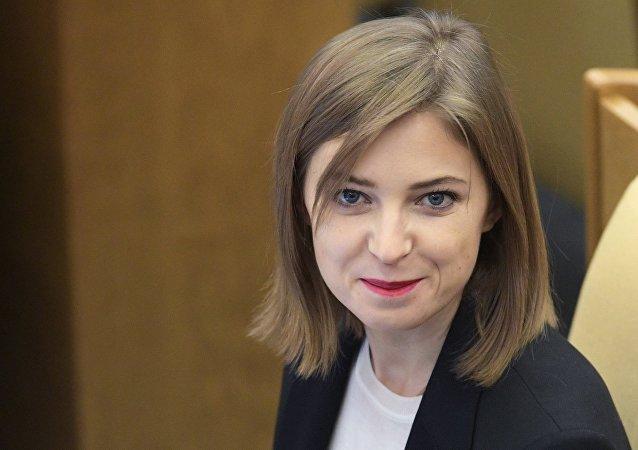مجلس الدوما الروسية - نائبة رئيس الدوما المعنية بالأمن ومكافحة الفساد نتاليا بوكلونسكايا