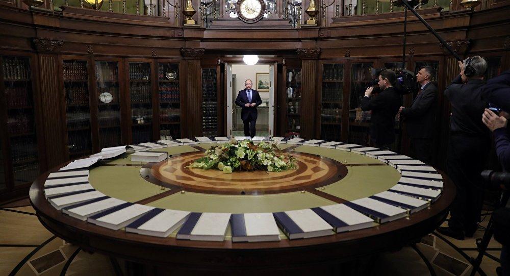 Председник Русије Владимир Путин на представљању Велике руске енциклопедије