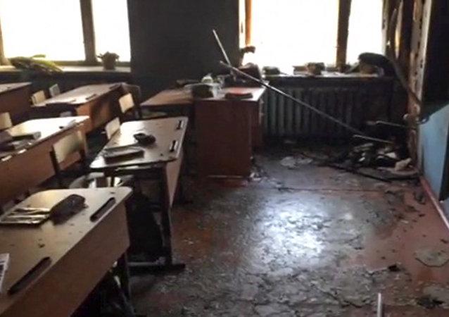 الهجوم على مدرسة في بورياتيا الروسية