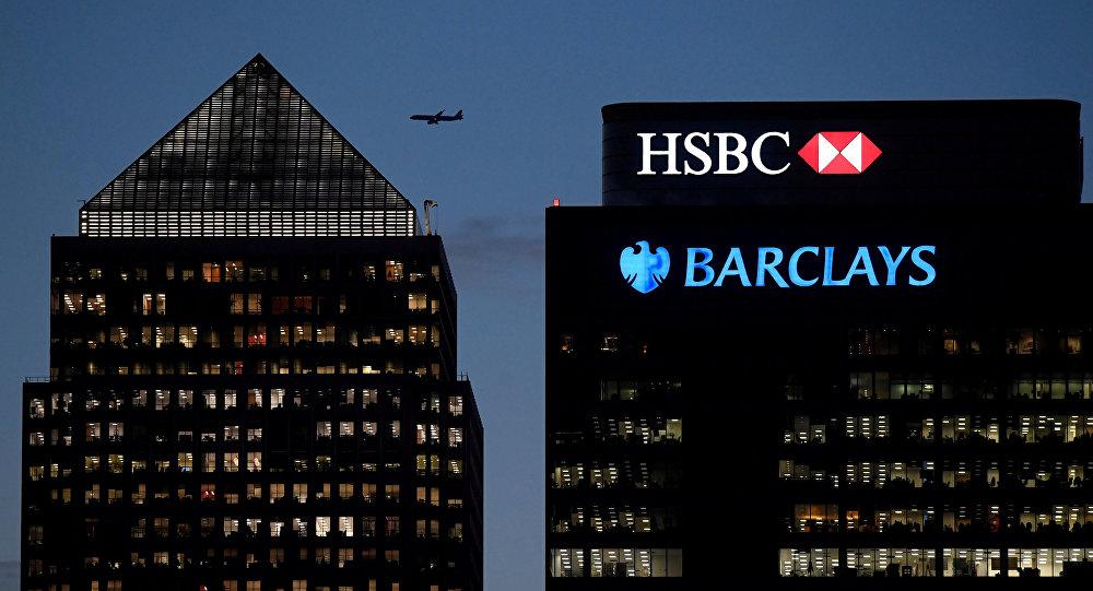 بنك H.S.B.C البريطاني