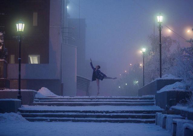 راقصة الباليه في أبرد منطقة روسية ياقوتيا