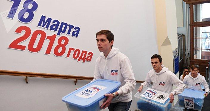الحملة الانتخابية الرئاسية في روسيا - حزب روسيا الموحدة
