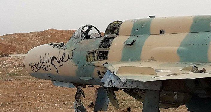 الجيش السوري يسيطر على مطار أبو الضهور