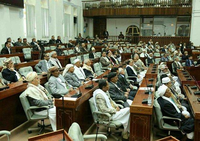 البرلمان اليمني في صنعاء