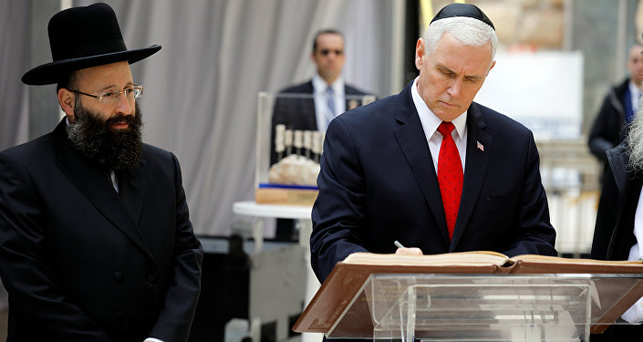 نائب الرئيس الأمريكي في زيارة للقدس