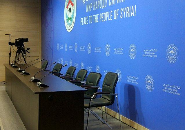 مؤتمر الحوار الوطني السوري في سوتشي، 29 يناير/كانون الثاني 2018