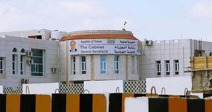 مقر رئاسة الوزراء بعدن