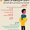 الأعراض، العلاج والوقاية من الإنفلونزا