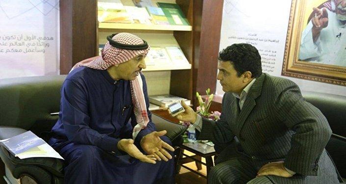 الملحق الثقافي السعودي في القاهرة