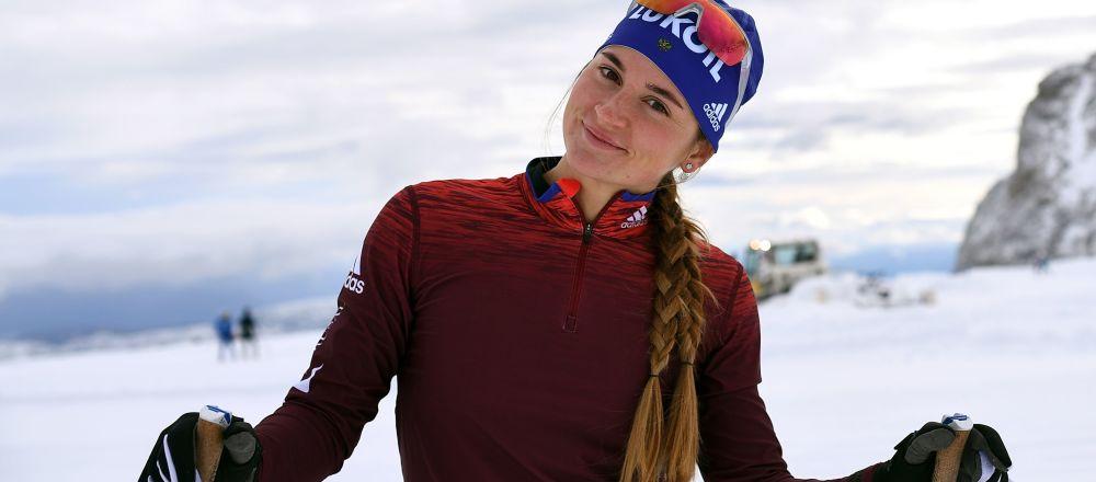 الروسية يوليا بيلوروكوفا (رياضة التزلج على الثلج)