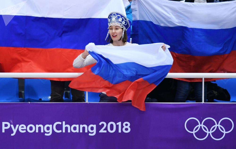 مشجعة من روسيا