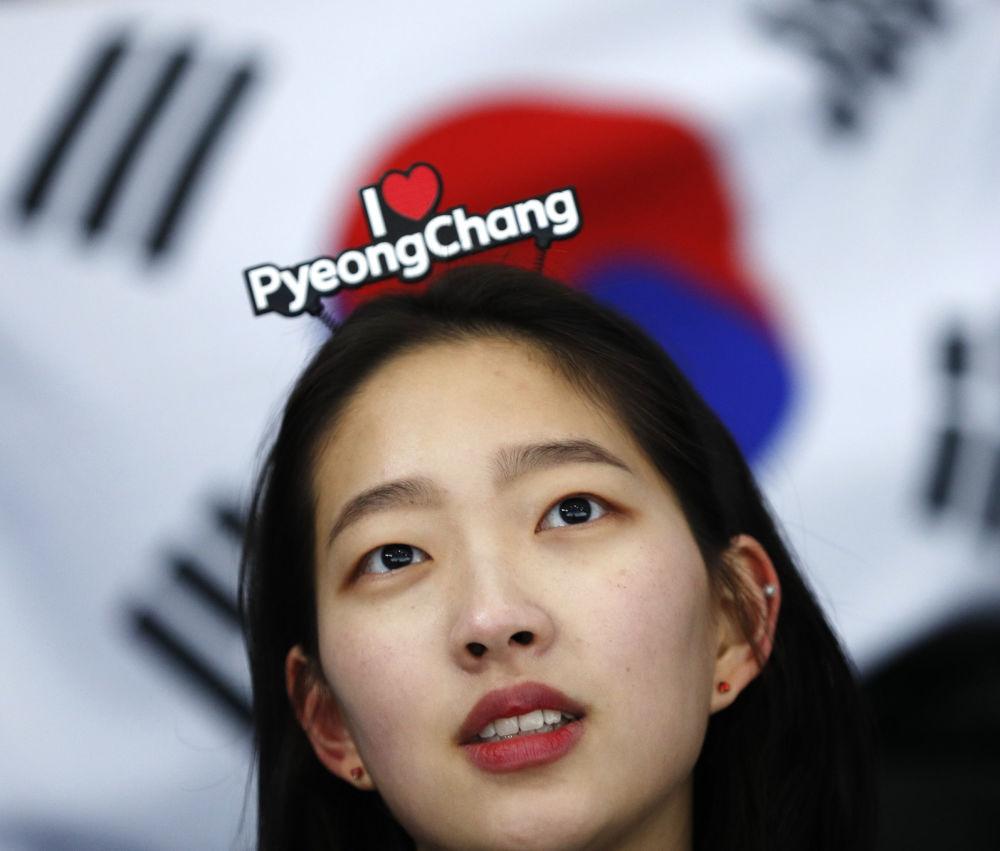 مشجعة من كوريا الجنوبية
