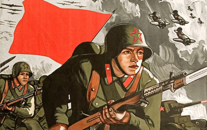 الذكرى الـ 100 لتأسيس الجيش الأحمر - لافتة من أجل الوطن، الشرف، الحرية!، عام 1941