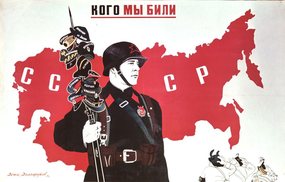 الذكرى الـ 100 لتأسيس الجيش الأحمر - ملصق كيف كنا، عام 1939