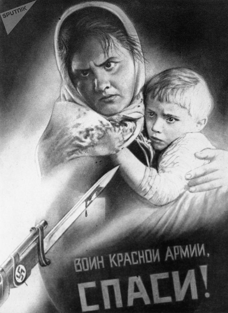 الذكرى الـ 100 لتأسيس الجيش الأحمر - ملصق يا جندي الجيش الأحمر، أنقذنا!، للفنان فيكتور بوريسوفيتش كوريتسكي
