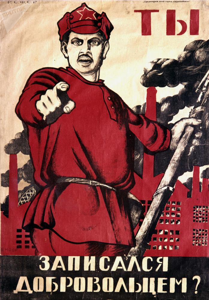 الذكرى الـ 100 لتأسيس الجيش الأحمر - ملصق هل تطوعت؟، عام 1920